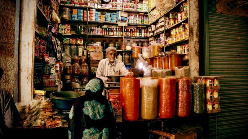 Karachi – Eine der gefährlichsten Städte der Welt. Früher.